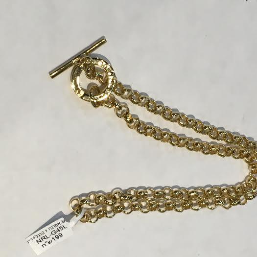 Gold Link Togel Necklace